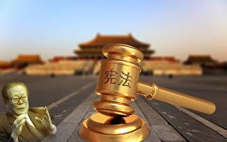 南京退休一級警督 法輪功學員程蘭的遭遇