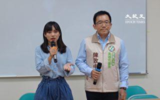 遭點名罷免 黃捷/陳致中:平常心看待