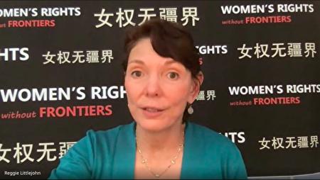 「女權無疆界」主席瑞潔接受本報採訪,要求美國對中國實行媒體記者的對等政策。