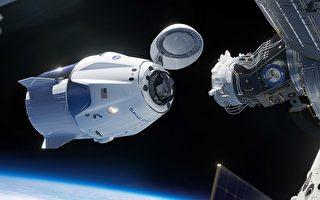 龍飛船較上一代航天飛機優越在哪裡?