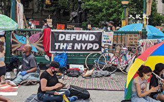 占领华尔街运动再现 BLM要求削警10亿预算