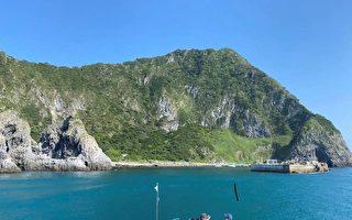 6月17日起預約 7月1日基隆嶼開放登島