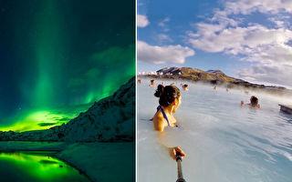 """冰岛2021年春季开放 海上地热温泉""""天空潟湖"""""""