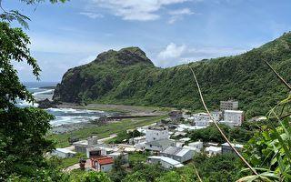 探索綠島新遊程 過山古道景觀重現