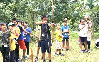 邀學童快樂FUN暑假  跟著嘟嘟園長在地玩環教