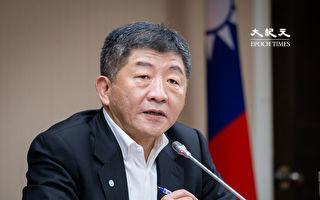 台湾疫情骤升 全国性、双北防疫措施一览