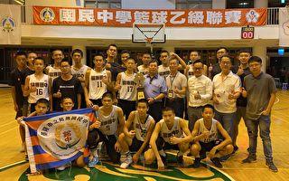 全国国中篮赛 基市3队入决赛、1队夺冠