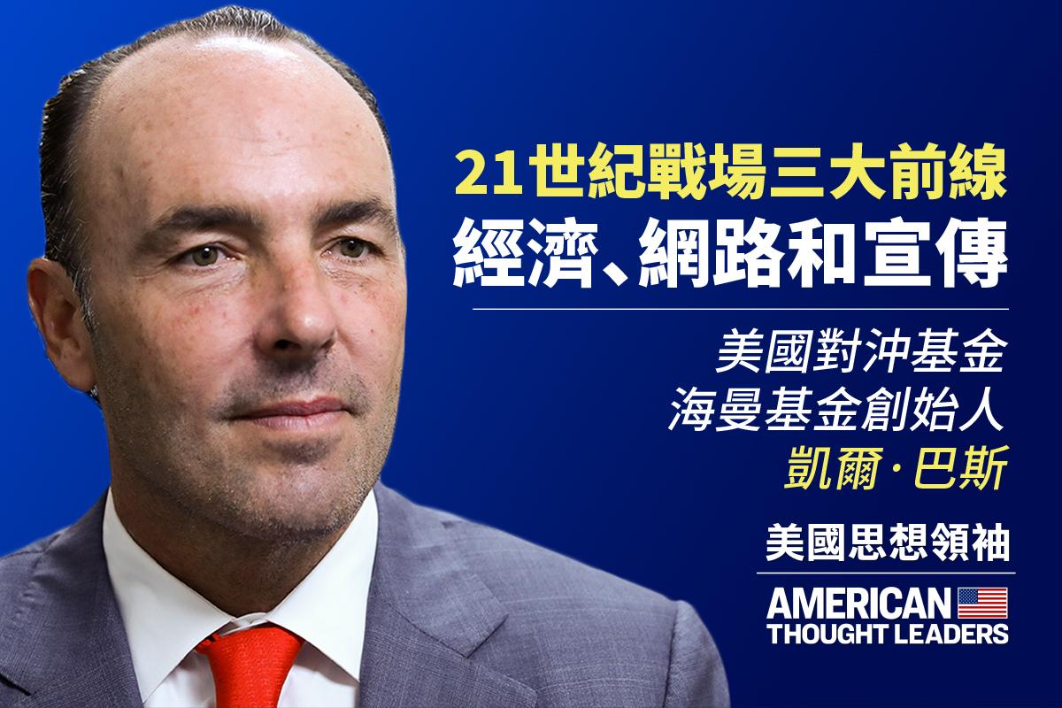 【思想領袖】投資家:香港銀行危機將至