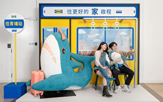IKEA桃園店將搬家 與人氣鯊魚一起啟程