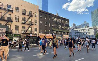 紐約市長籲抗議應和平