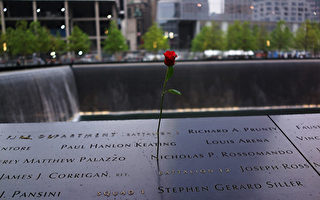 9/11纪念池将于7月4日重新开放