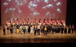 嘉市国中小舞蹈艺术才能班   联合成果发表会