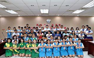 2020女童軍績優獎章頒獎  民生國中呼口號展活力