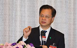 台灣捷克簽署網路安全、太空等5項備忘錄