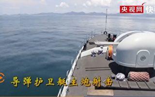 駐港部隊實彈演習 模擬襲擊敵國武裝漁船