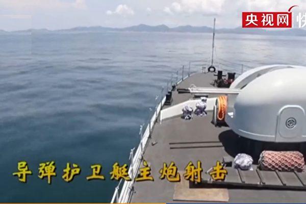 驻港部队实弹演习 模拟袭击敌国武装渔船
