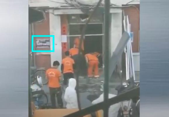 """网传视频显示,楼门疑似为""""520号""""。(视频截图)"""