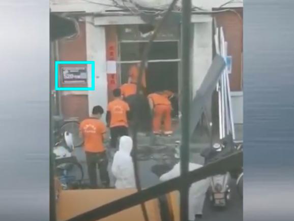 北京海澱居民樓被封死 當局興師動眾引猜疑