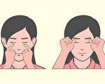 中醫「眼球保健操」可改善白內障與老花眼。(大紀元製圖)