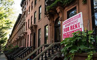 紐約市管租房租金凍結一年