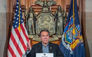 纽约州宗教场所第二阶段重开 限25%人流