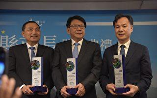 蝉联远见5星首长  潘孟安:提升城市光荣感