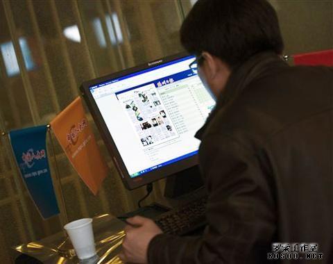 學者:台灣應建網絡主權 才能抵抗中共銳實力