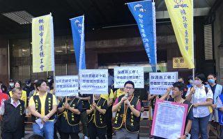 貨運公會要求落實工會法 勞動部:雇主違法將開罰