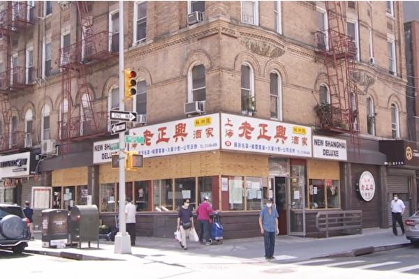 纽约开放餐馆户外就餐  华埠仍艰难
