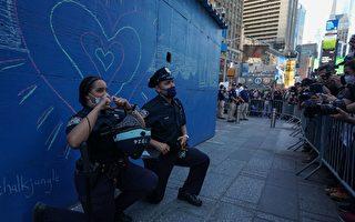 纽约警察单膝下跪 感化抗议者 化解暴力
