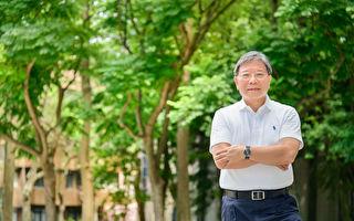 中原大学颁沈庆芳名誉博士  携手发扬PCB产业