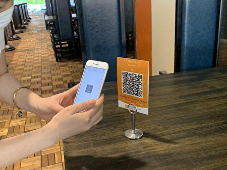用手机扫描二维码,进入点餐平台。