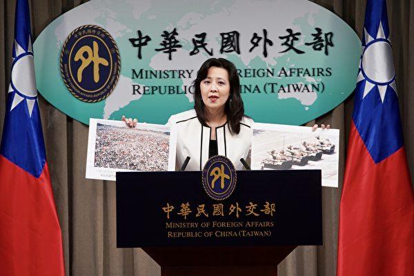 中共外交官闯台外馆国庆酒会打伤人 台抗议
