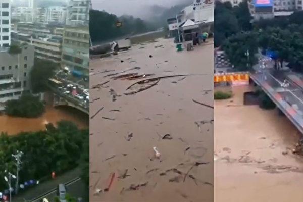 綦江上游泛滥 洪水直逼三楼; 中共严控网民言论不允许谈论洪灾真实受难人数不详!