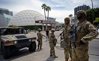 华裔男冒充国民警卫队员 在洛城维和被捕