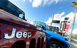 北加道奇店74車被劫 南加亞馬遜貨車也被搶
