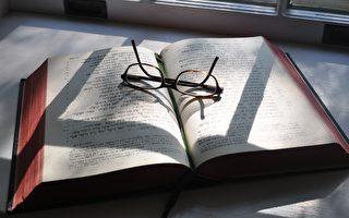 以色列圣经密码专家解密:川普会连任