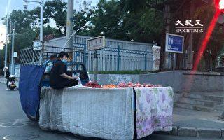 組圖:北京爆發疫情 民眾偷偷擺攤艱難生存