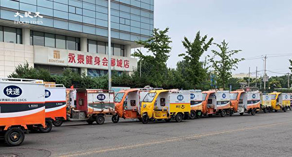 2020年6月22日下午三點,海澱四季青鎮,在路邊等待核酸檢測的快遞員車輛。(大紀元)