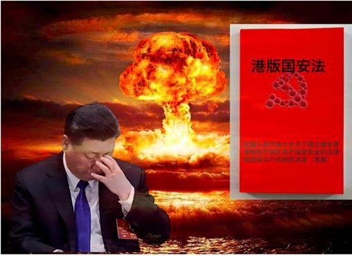 李正寬:香港問題引爆核彈 習近平出路何在?