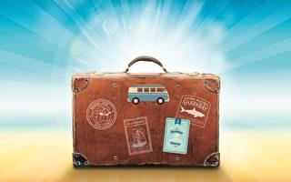 维州乡村旅游优惠券:如何申请到200元折扣?