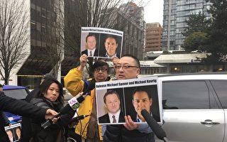 针对58国宣言 中共使馆新闻稿暴露人质外交