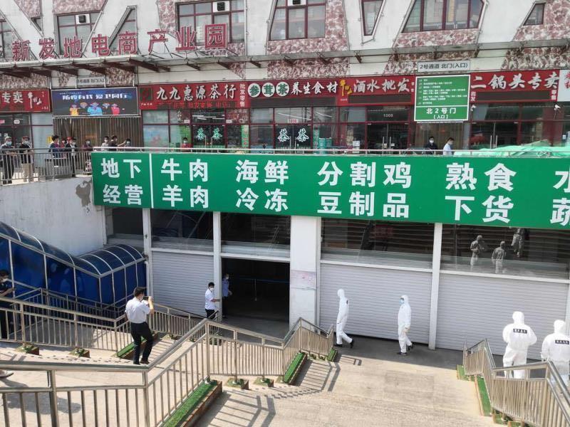 北京再爆疫情 四個區被列為風險地區
