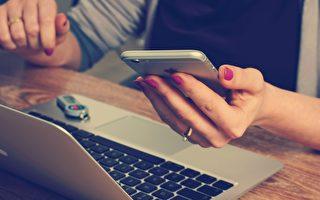 网络信号差影响生意 维州小商家投诉增加