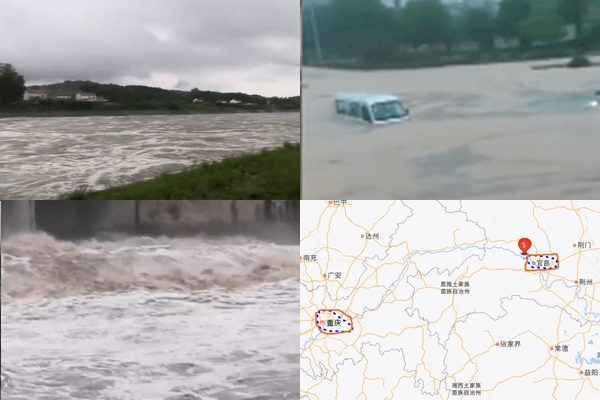 位於長江三峽大壩下游的湖北宜昌市,於6月27日遭到暴雨襲擊出現嚴重內澇,已發佈暴雨紅色預警。(影片截圖)