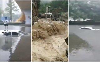 重庆巫溪暴雨引发山洪 多地发气象地质预警