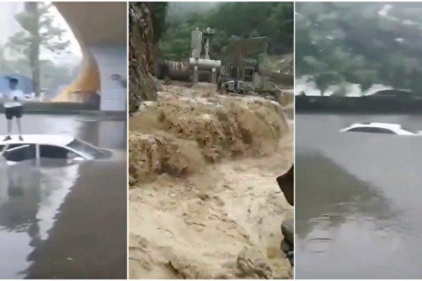 重庆出现强降水天气,多区县启动气象和地质灾害预警。(大纪元合成图)