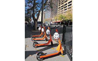 250辆电动滑板车重返阿德莱德街道