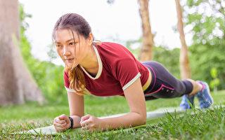 比仰卧起坐练核心肌群更有效!棒式运动正确做法