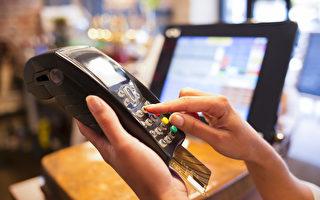 疫期消費 申請信用卡拒付如何操作?